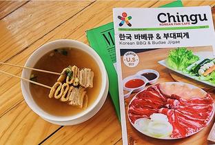Foto 2 - Makanan di Chingu Korean Fan Cafe oleh Nadiya (makanmakan.kuy)
