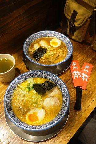 Foto 9 - Makanan di Menya Sakura oleh Prido ZH