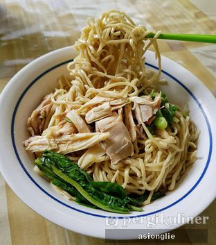 Foto 3 - Makanan di Bakmi AFU oleh Asiong Lie @makanajadah