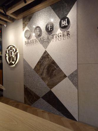 Foto Interior di Tiger Sugar
