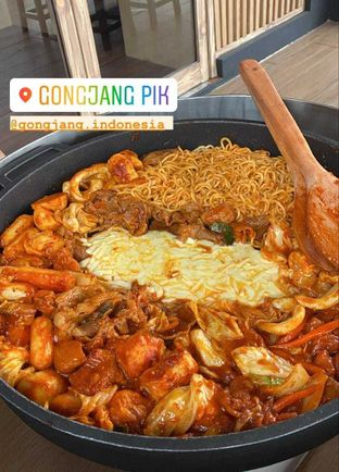 Foto - Makanan di Gongjang oleh Alamsyah Akbar