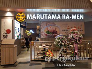 Foto review Marutama Ra-men oleh UrsAndNic  6