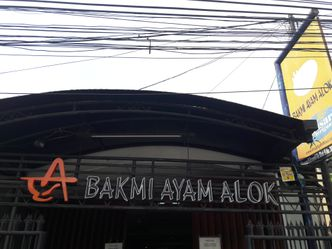Foto Eksterior di Bakmi Ayam Alok