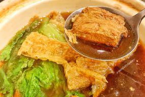 Foto Superfood Bak Kut Teh