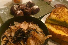 Foto UKIYO Bowls & Bites