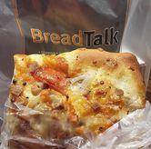 Foto Beef millano di BreadTalk