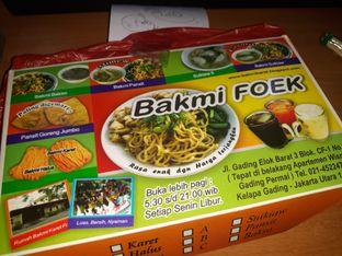 Foto 1 - Makanan di Bakmi Karet Foek oleh Mouthgasm.jkt