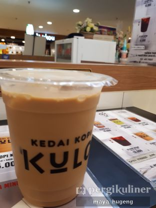 Foto - Makanan(Kopi baileys) di Kedai Kopi Kulo oleh maya hugeng