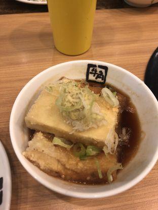 Foto 3 - Makanan di Gyu Kaku oleh Nanakoot