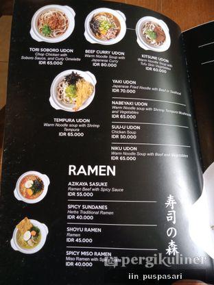 Foto review Sushi No Mori oleh Iin Puspasari 10