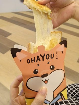 Hasil gambar untuk ohayou cheese toast