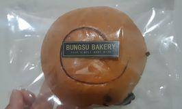 Bungsu Bakery