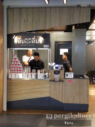 Foto 2 - Eksterior di Dum Dum Thai Drinks oleh Tirta Lie