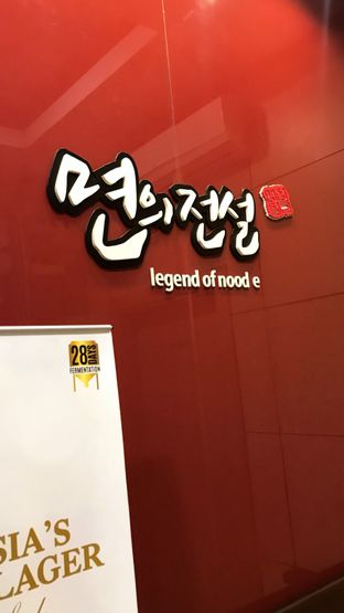 Foto 2 - Interior di Legend Of Noodle oleh Riris Hilda