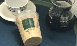 Coffee of Things