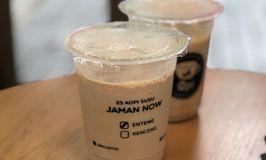 Qpi Coffee
