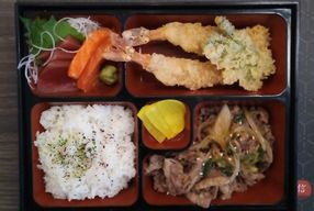 Foto Shinjiru Japanese Cuisine