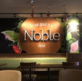 Foto di Noble by Zab Thai