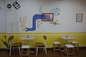 Foto Koma Cafe