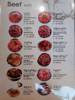 Foto 9 - Menu di Magal Korean BBQ oleh Chris Chan