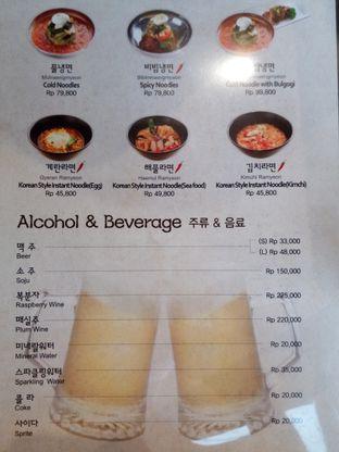 Foto 10 - Menu di Magal Korean BBQ oleh Chris Chan