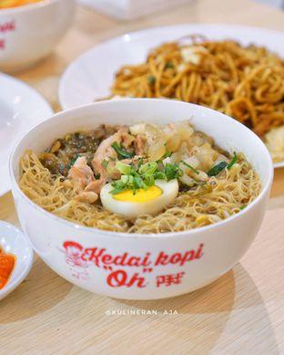 Foto 3 - Makanan di Kedai Kopi Oh oleh @kulineran_aja