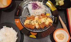 Katsukita