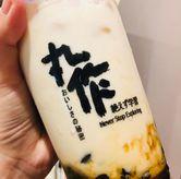 Foto Brown Sugar Fresh Milk di Onezo