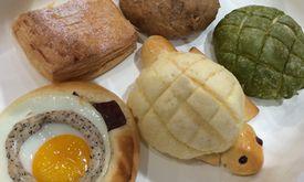 Aeon Bakery
