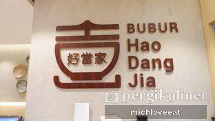 Foto 5 - Interior di Bubur Hao Dang Jia oleh Mich Love Eat