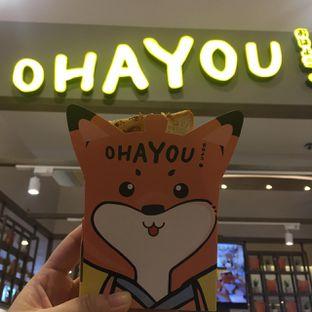 Foto 1 - Makanan di Ohayou! Cheese Toast oleh Deasy Lim