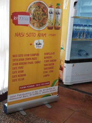 Foto 5 - Menu di Soto Ayam & Ayam Goreng Bangkong oleh FebTasty  (Feb & Mora)
