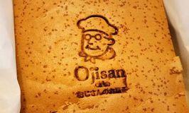 Ojisan Cake