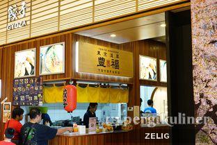 Foto 1 - Interior di Toyofuku oleh @teddyzelig