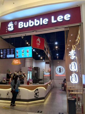 Foto Eksterior di Bubble Lee