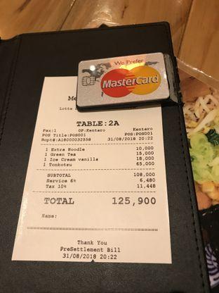 Foto 5 - Menu di Menya Sakura oleh Makan2 TV Food & Travel