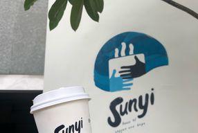 Foto Sunyi House of Coffee and Hope
