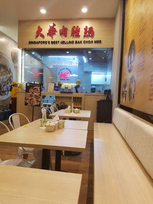 Foto 3 - Interior di Tai Wah Noodle oleh Yuli || IG: @franzeskayuli