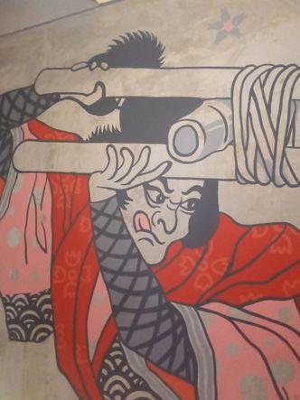 Foto Interior di Katsunyaka