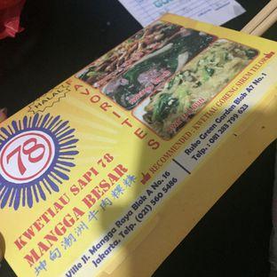 Foto 1 - Makanan di Kwetiaw Sapi Mangga Besar 78 oleh Wawa | IG : @foodwaw