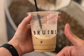 Foto Bruins Coffee