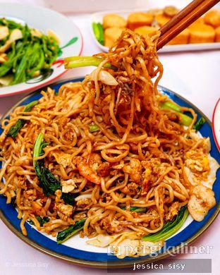 Foto 7 - Makanan di Jun Njan oleh Jessica Sisy