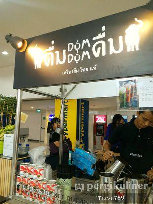 Foto 3 - Eksterior di Dum Dum Thai Drinks oleh Tissa Kemala