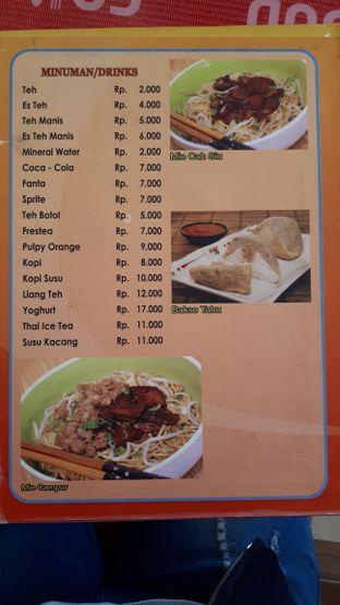 Foto 3 - Menu di Bakmie Aloi oleh Eat Drink Enjoy