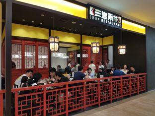 Foto 1 - Eksterior di Soup Restaurant oleh Lid wen