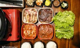 Gui Korean Grill