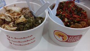 Foto 1 - Menu(Paket kulit & Tumbuk ABB) di Ayam Bersih Berkah oleh ambiwwa novita