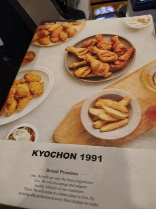 Foto 7 - Makanan di Kyochon oleh yeli nurlena