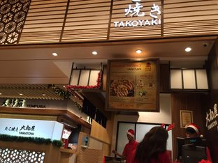 Foto 1 - Eksterior di Japanese Takoyaki Yamatoya oleh Andin | @meandfood_